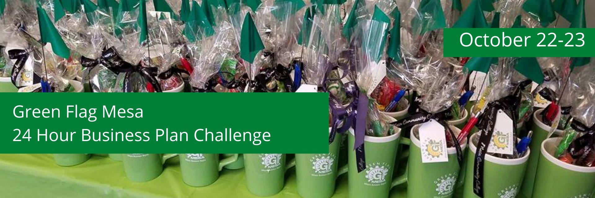 绿旗台24小时商业计划挑战