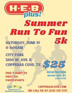 HEB Summer Run To Fun Poster