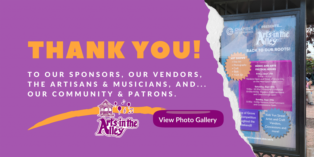 Arts in the Alley Banners - post event