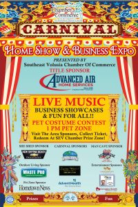 2021 SEV Chamber Home Show & Business Expo Flyer