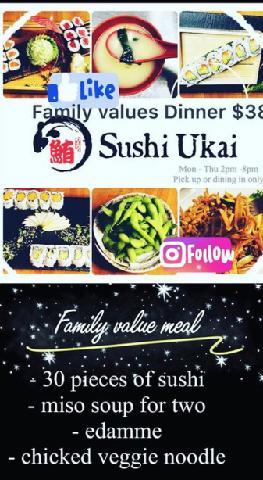 sushi ukai