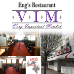 22VIM_EngsRestaurant_March2018_gallery