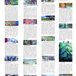 Murals Page 2