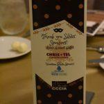 Silver Sponsor Card