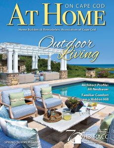 AHCC Spring Cover