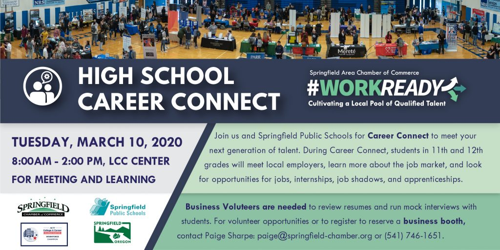 High School Career Connect