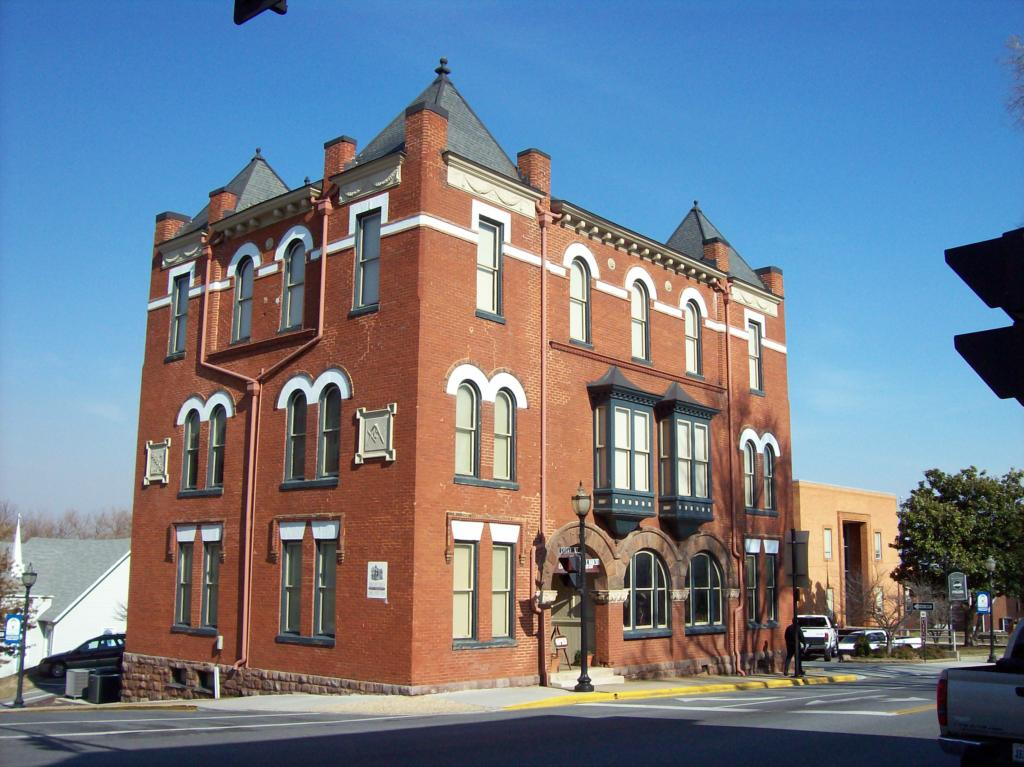 Bedford City/County Museum