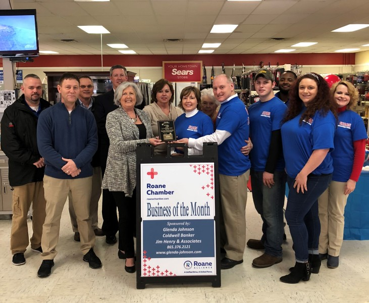 March 2018 Business of the Month - Sears Hometown Store - Harriman
