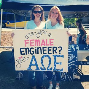 are you a female engineer? Join AOE