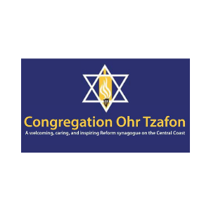 congregation our tzafon logo