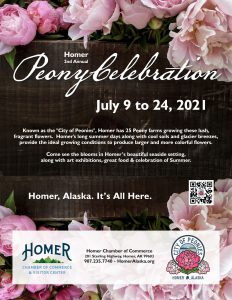 Peony Celebration 8.5x11 poster