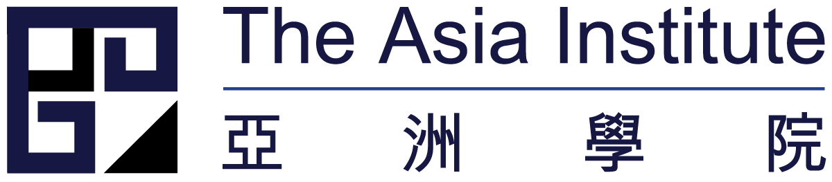 The Asia Institute believes that going global is no longer a luxury, but rather a necessity. Around the world, education has the power to impact societies for the better. Leveraging our unique and comprehensive regional network of private, public, not-for-profit and educational institutions, The Asia Institute develops innovative faculty-led short-term, and immersive internship and career trek programs that fundamentally change how students perceive the world.  Additionally, The Asia Institute fosters connections between our educational institution partners worldwide to support international student admissions at the high school, undergraduate and graduate levels.