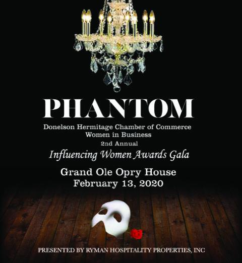 Phantom ad