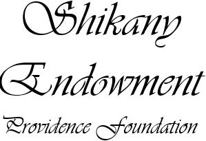 Shikany Logo