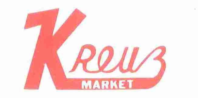 Kreuz logo only