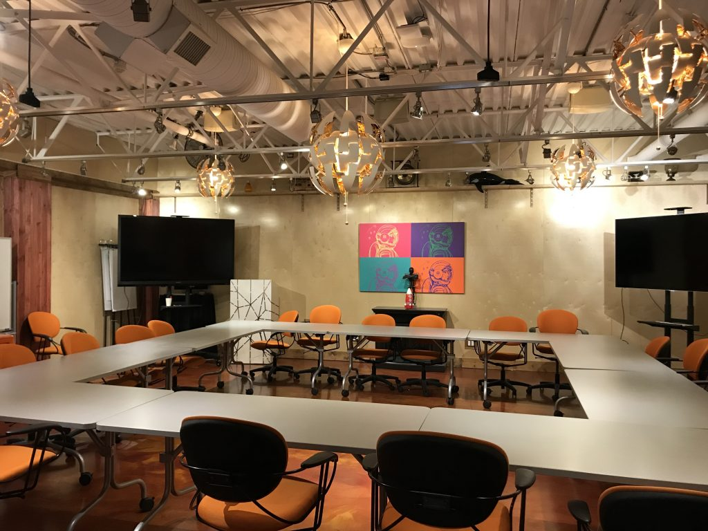 The best conference room downtown!
