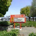 Haman Elementary School