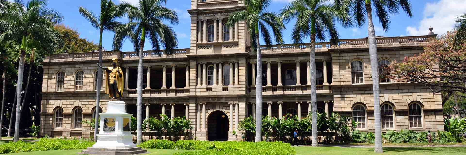 Ali'iolani Hale or House of the Heavenly King