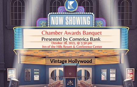 Banquet ad main page
