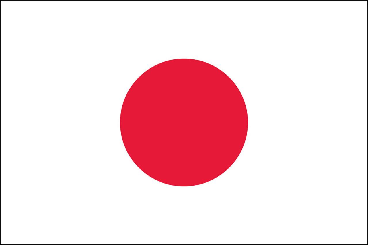 japan-flag__36690.1575327806