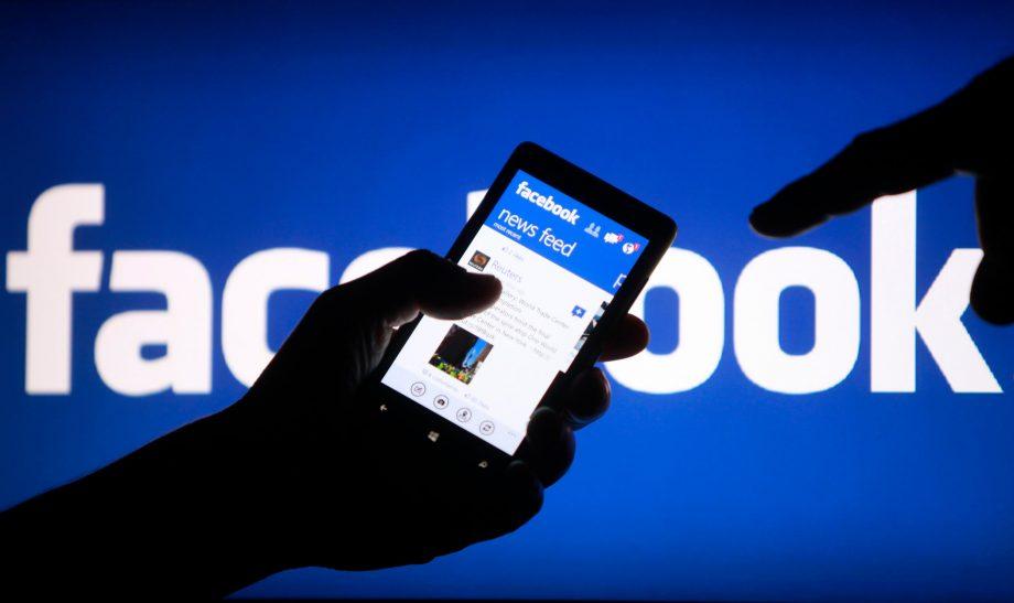 Facebook-Logo-920x547