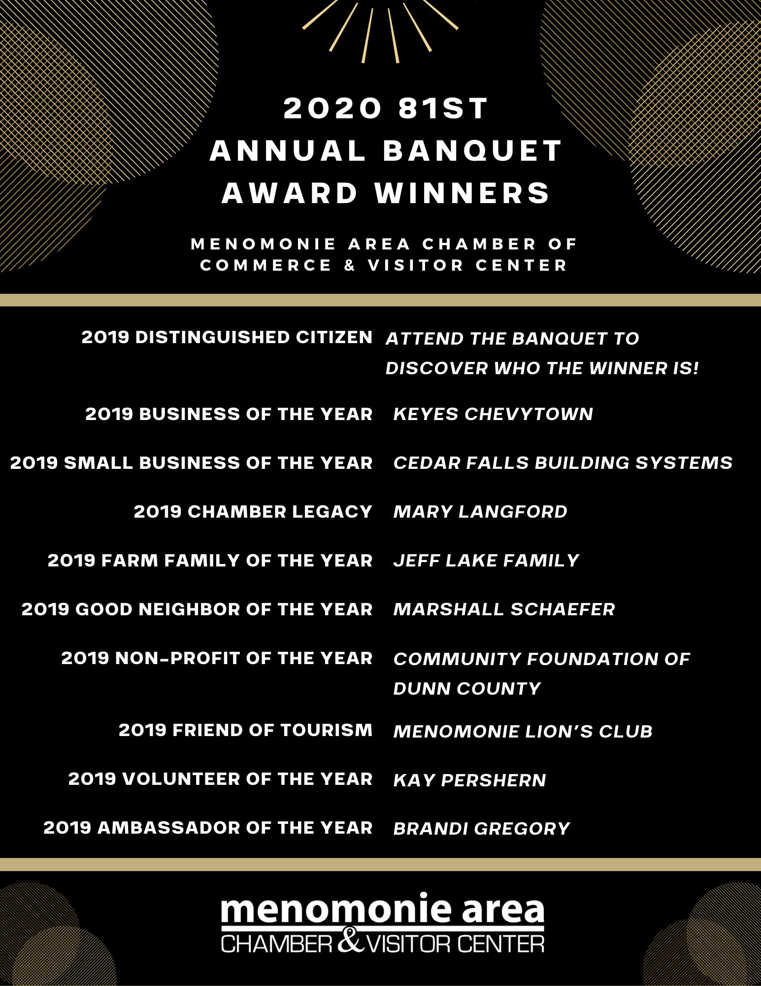 2019 annual banquet award winners