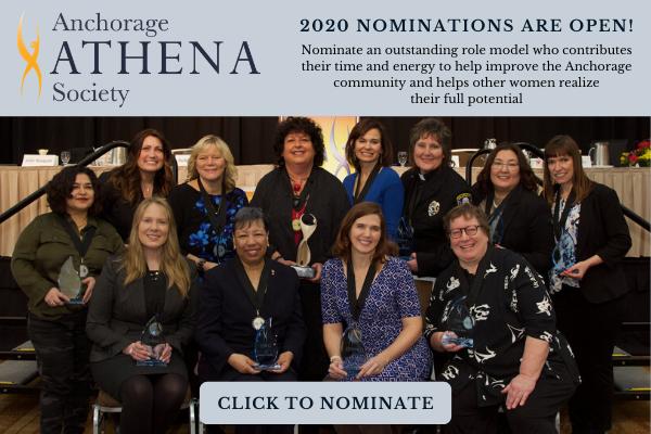 2020 ATHENA Nominations