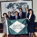 Taipei Chapter