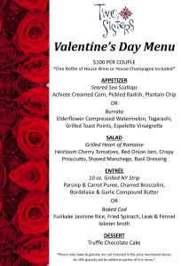 2020 Valentine's Day Menu