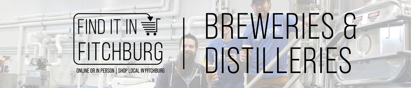 brewery header
